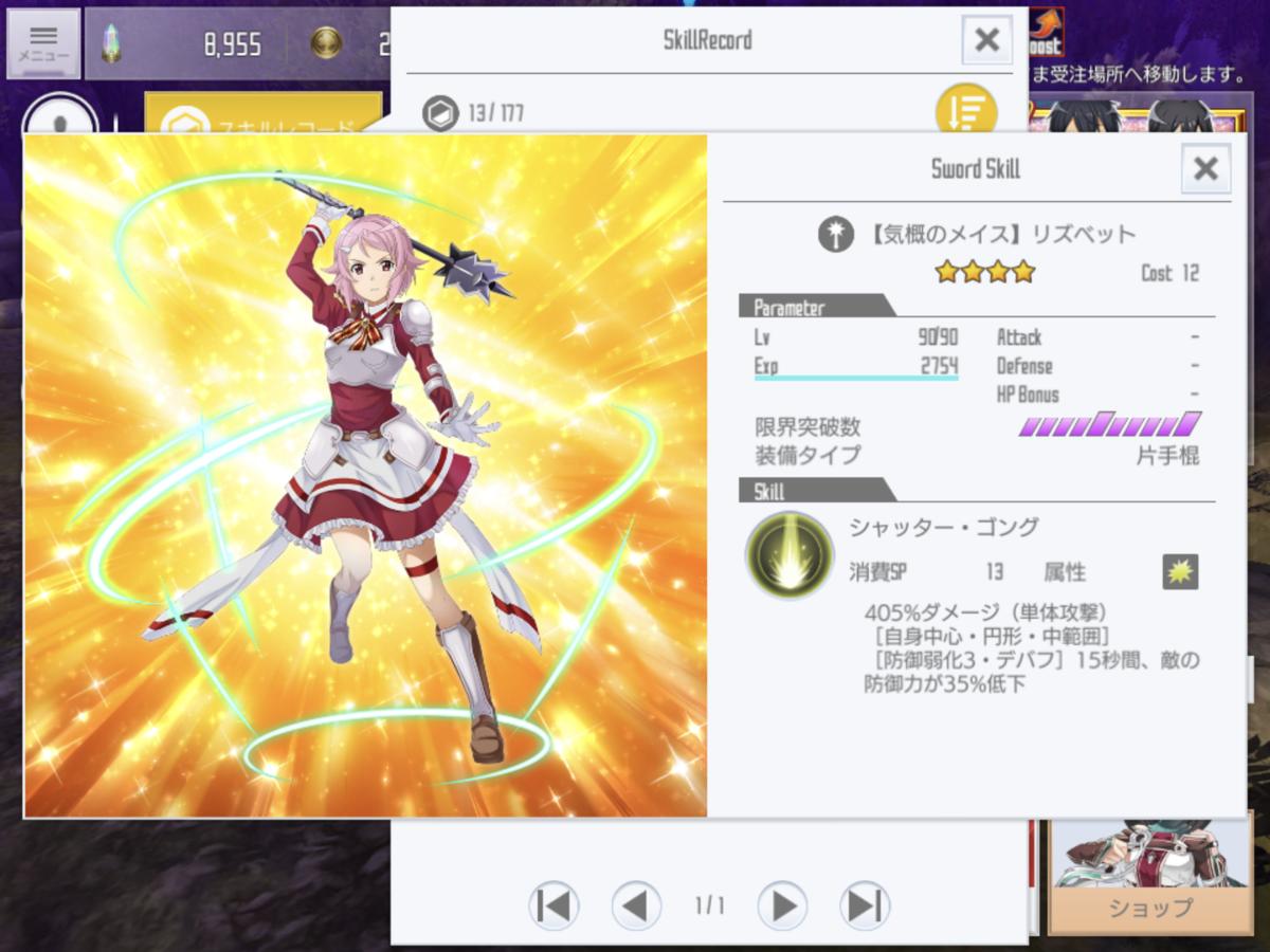 f:id:yukiyukiki3939:20201015140003p:plain