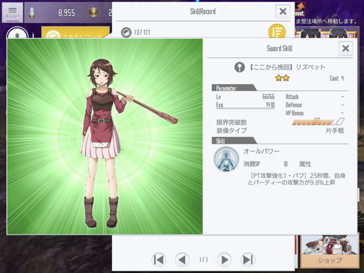 f:id:yukiyukiki3939:20201015140435p:plain