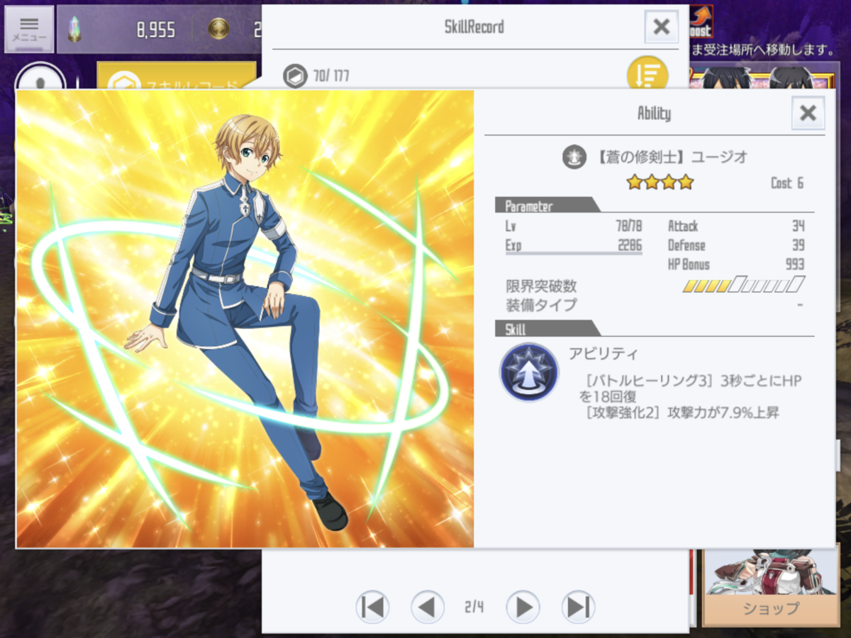 f:id:yukiyukiki3939:20201015141816p:plain