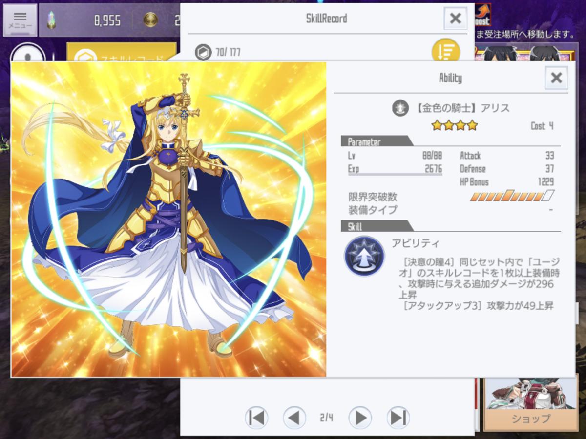 f:id:yukiyukiki3939:20201015143142p:plain