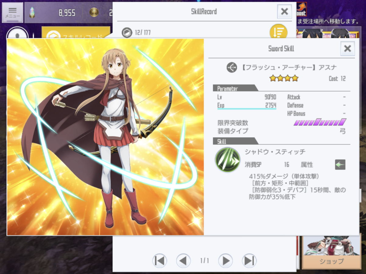 f:id:yukiyukiki3939:20201015152210p:plain