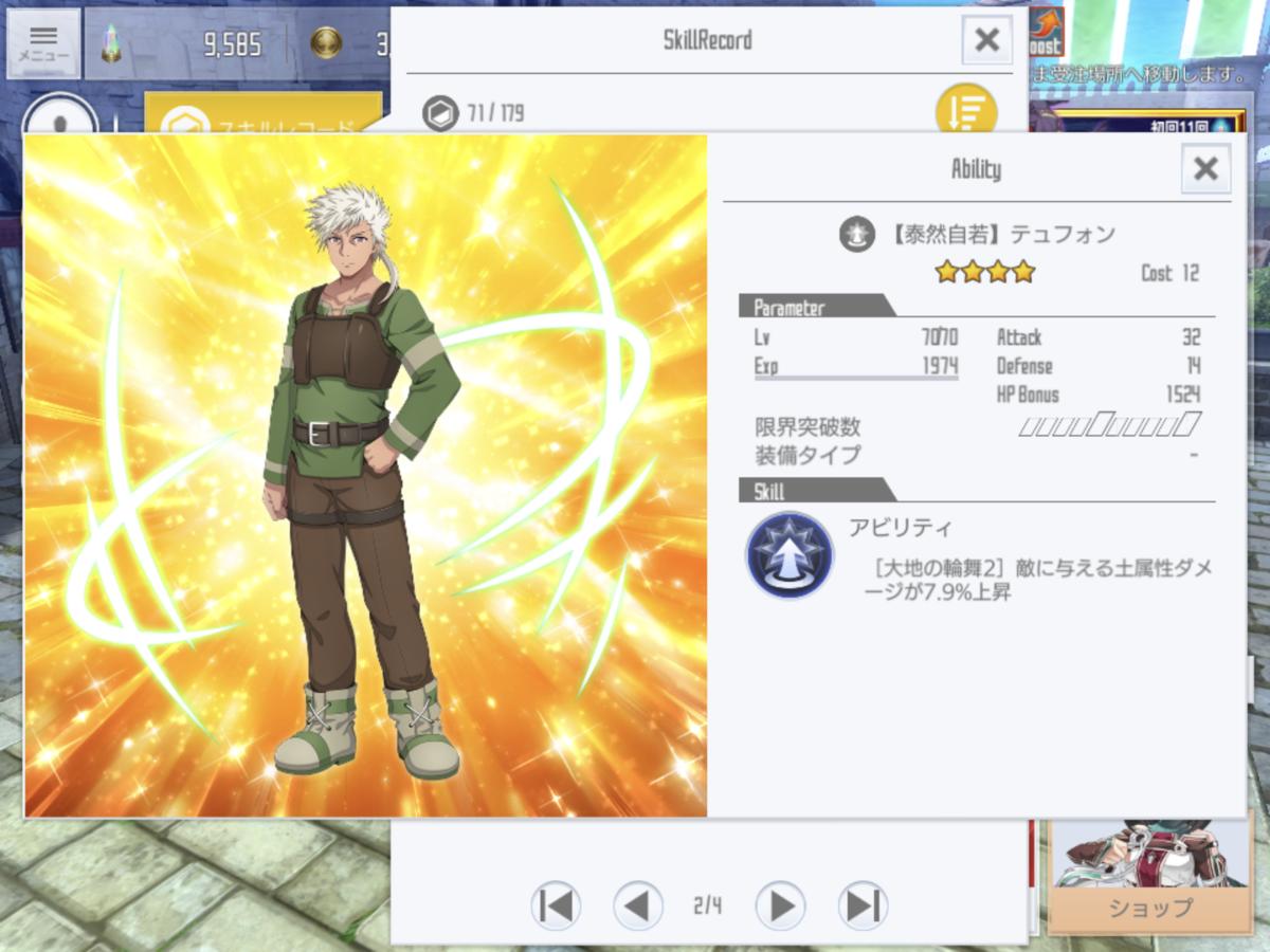 f:id:yukiyukiki3939:20201015180545p:plain