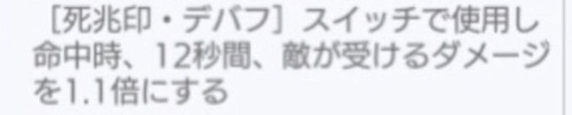 f:id:yukiyukiki3939:20201015210222p:plain