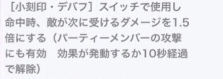 f:id:yukiyukiki3939:20201015210300p:plain