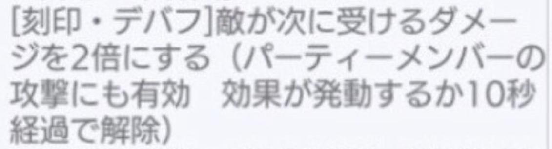 f:id:yukiyukiki3939:20201015210328p:plain