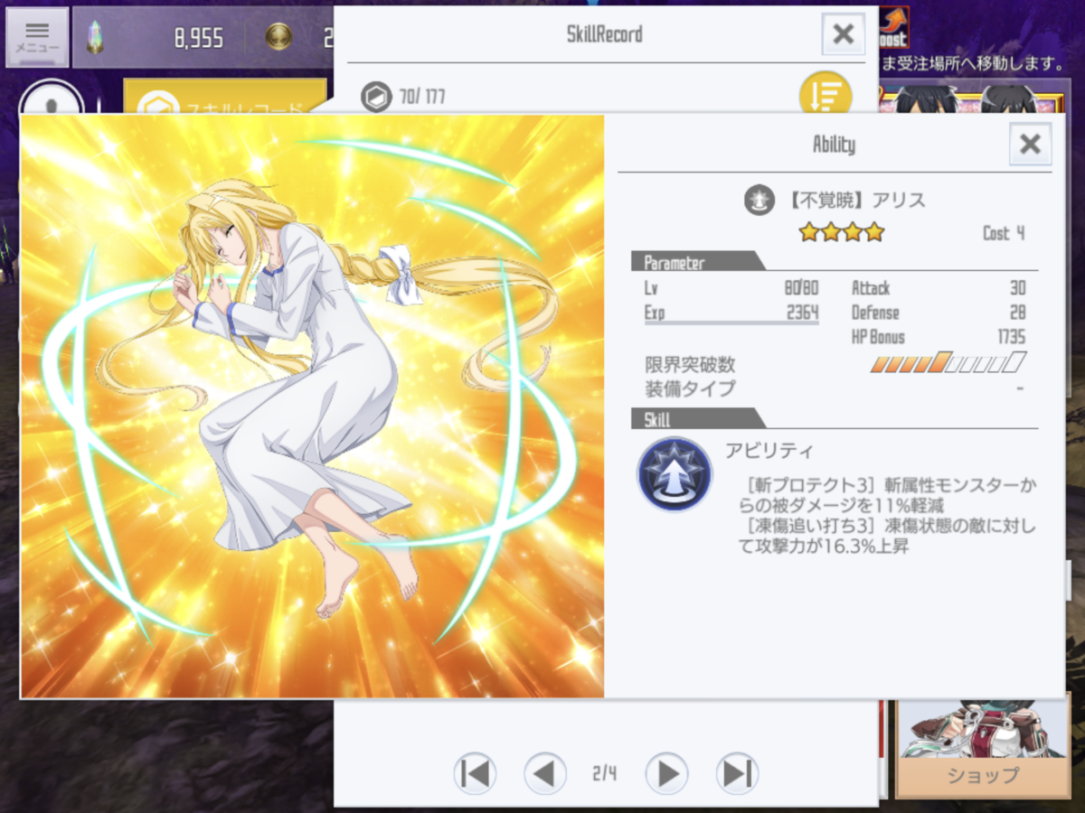 f:id:yukiyukiki3939:20201017162333p:plain