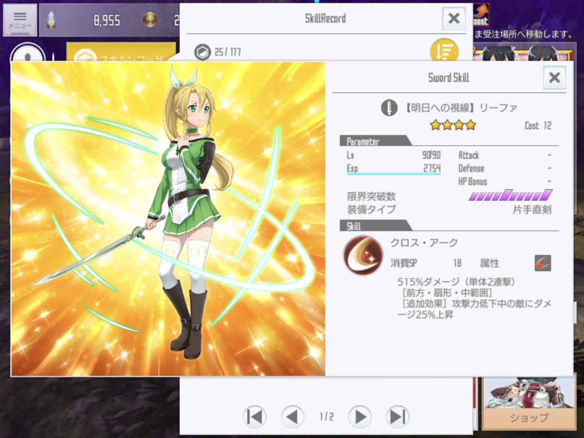 f:id:yukiyukiki3939:20201017170457p:plain
