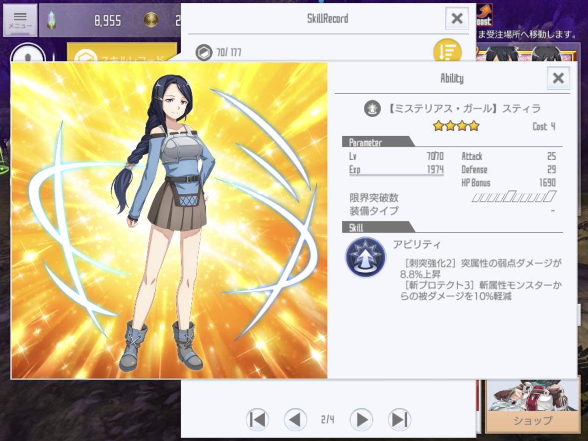 f:id:yukiyukiki3939:20201017171605p:plain