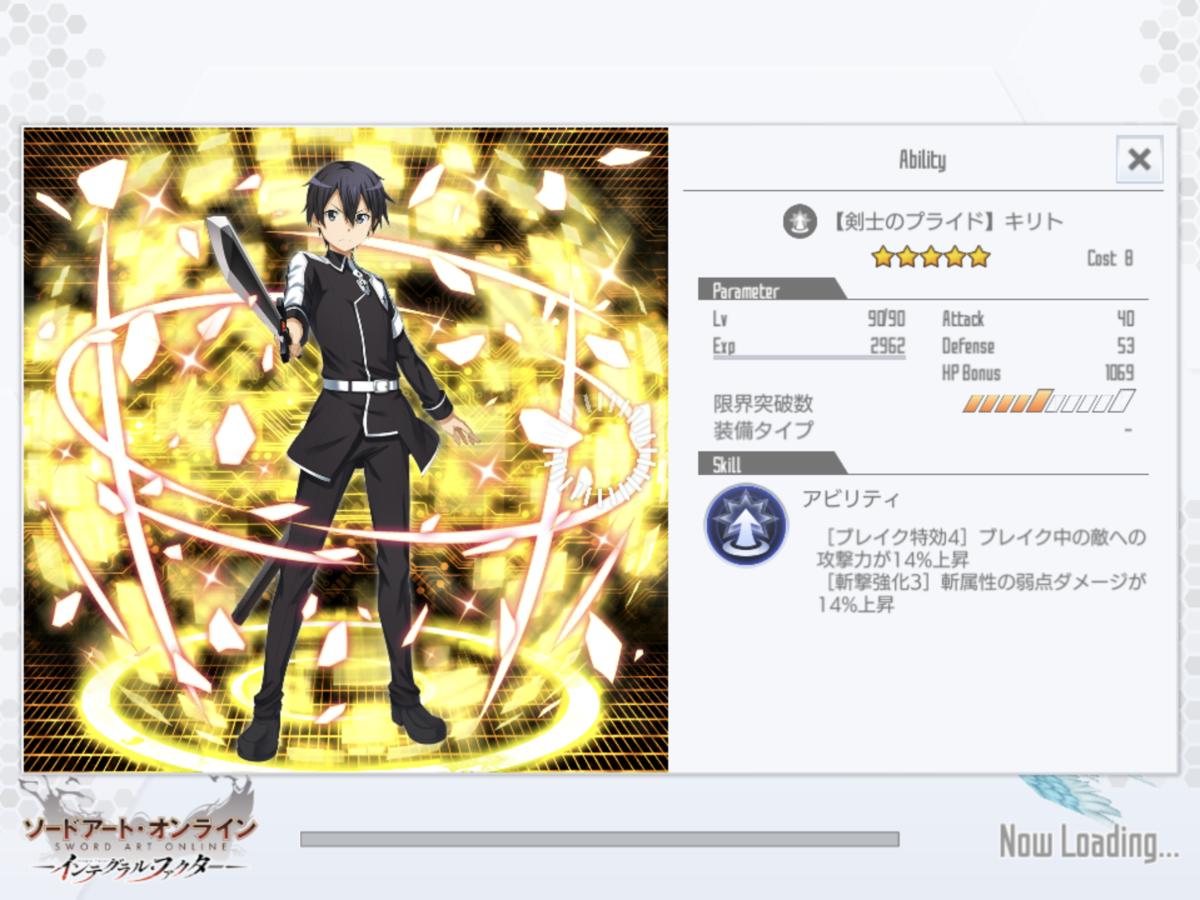 f:id:yukiyukiki3939:20201017174240p:plain
