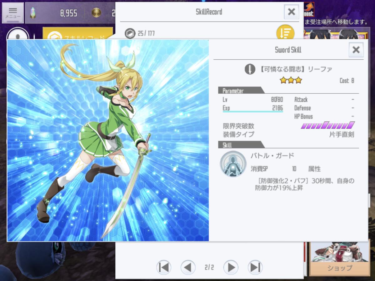 f:id:yukiyukiki3939:20201017180022p:plain