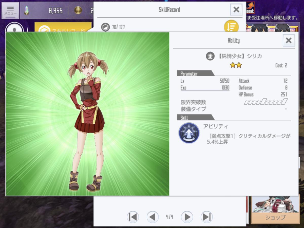 f:id:yukiyukiki3939:20201018203248p:plain