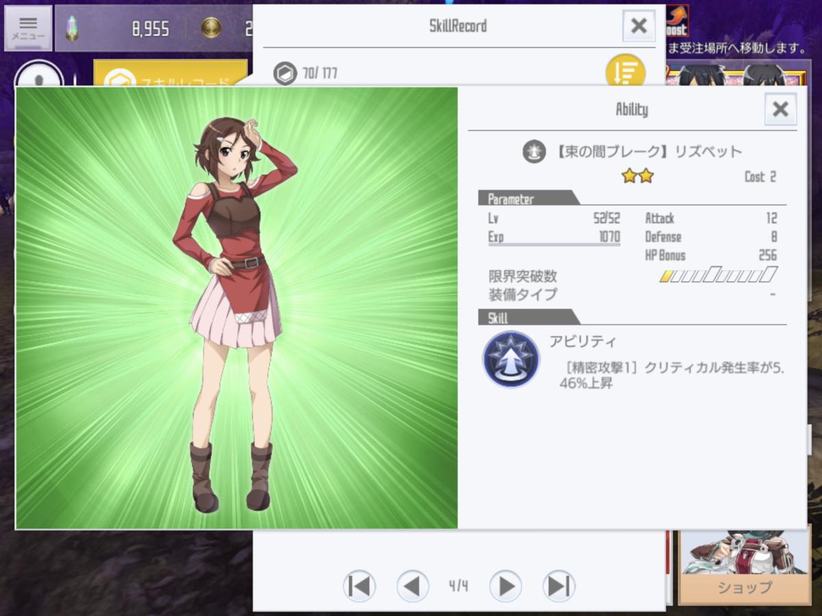 f:id:yukiyukiki3939:20201018203550p:plain