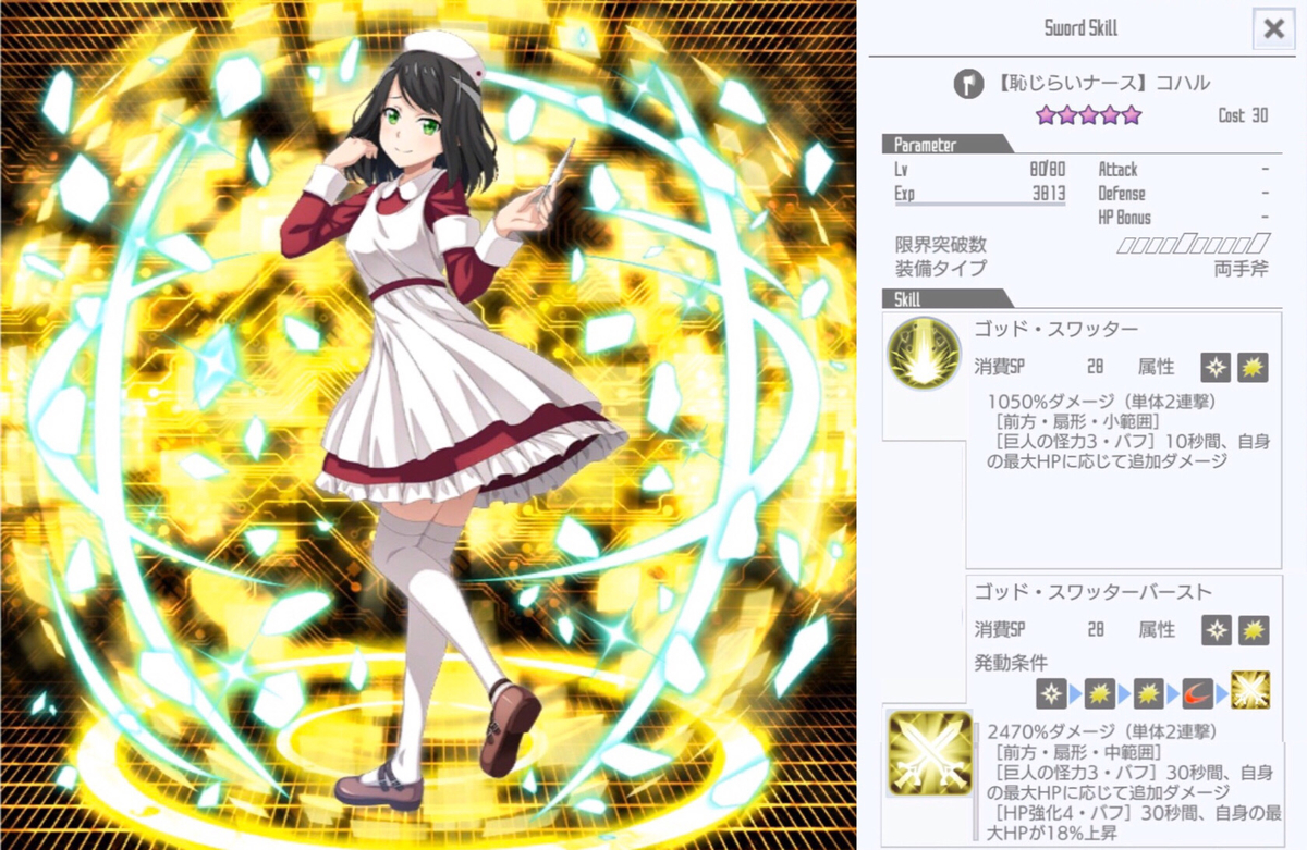 f:id:yukiyukiki3939:20201217025937j:plain
