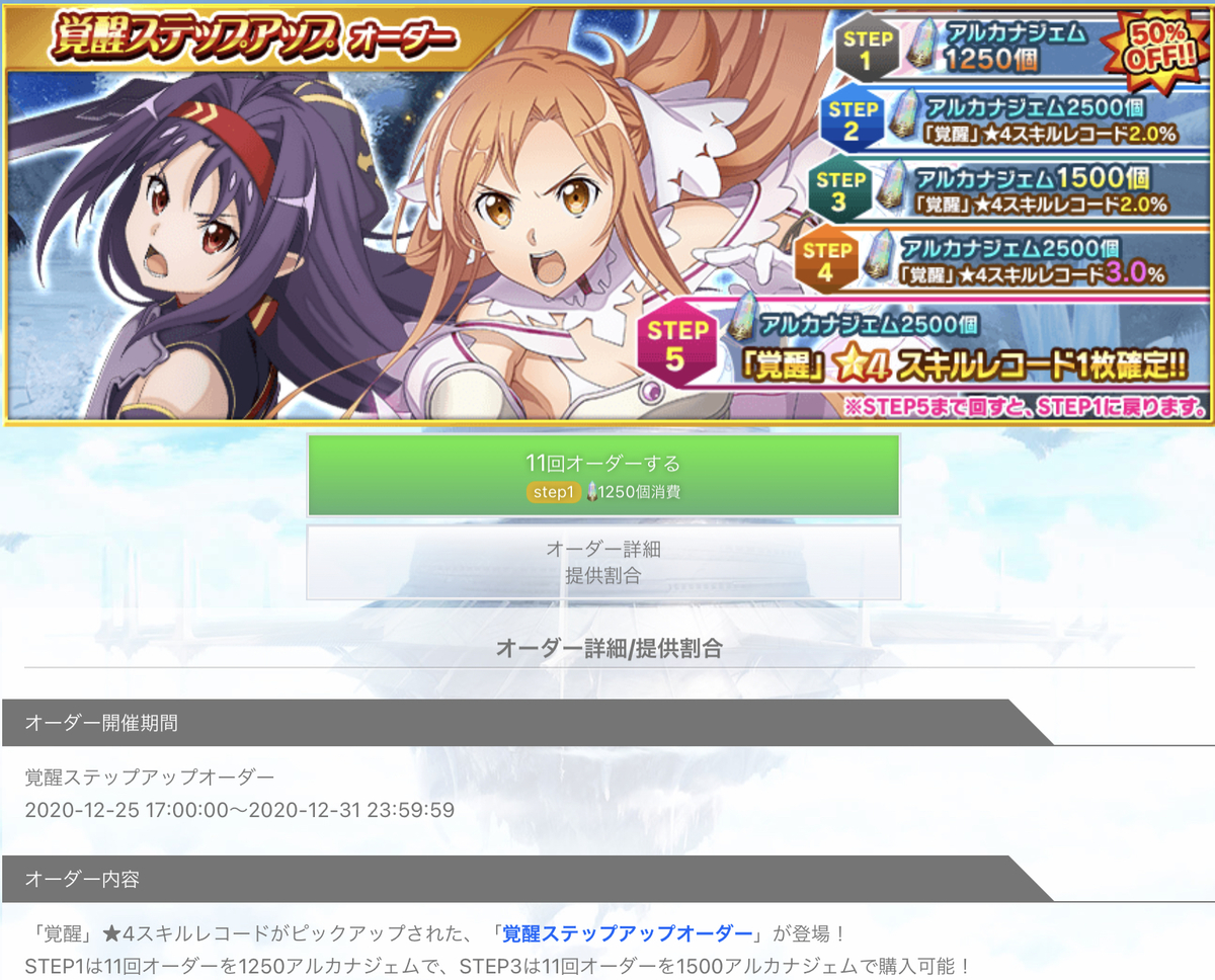f:id:yukiyukiki3939:20201226152014j:plain