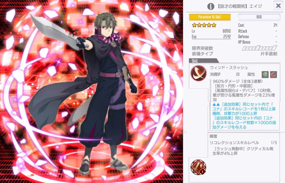 f:id:yukiyukiki3939:20201226162039j:plain
