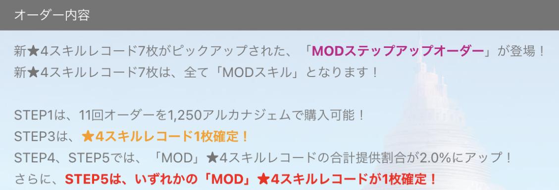 f:id:yukiyukiki3939:20201227180217j:plain