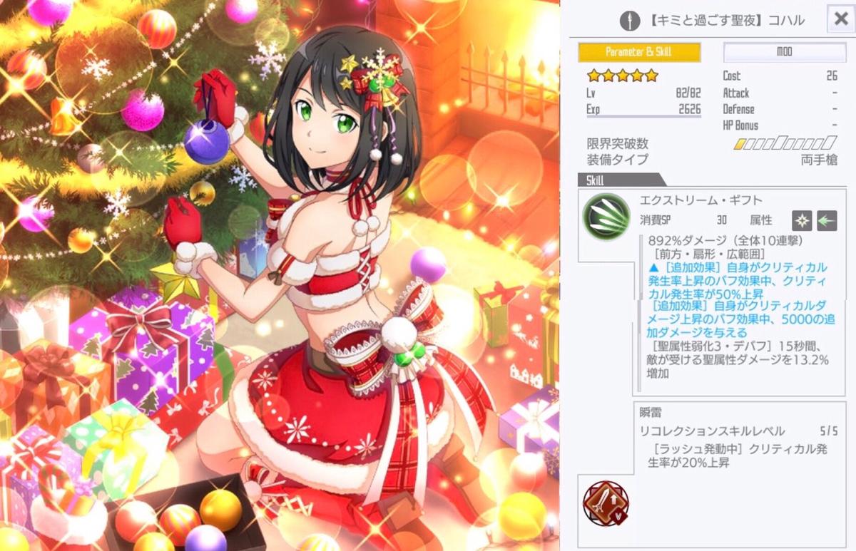 f:id:yukiyukiki3939:20201227181812j:plain
