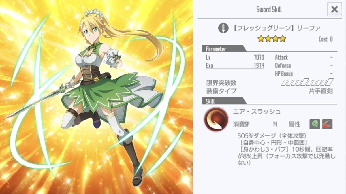 f:id:yukiyukiki3939:20201227184253j:plain