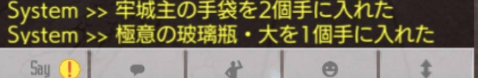f:id:yukiyukiki3939:20201227230418j:plain