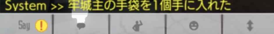f:id:yukiyukiki3939:20201227230427j:plain