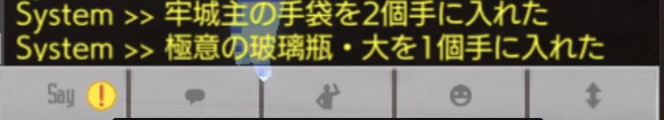 f:id:yukiyukiki3939:20201227230438j:plain