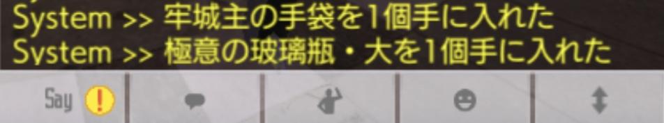 f:id:yukiyukiki3939:20201227230528j:plain
