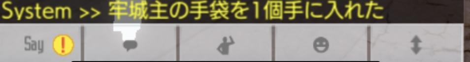 f:id:yukiyukiki3939:20201227230542j:plain