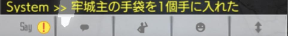 f:id:yukiyukiki3939:20201227230618j:plain