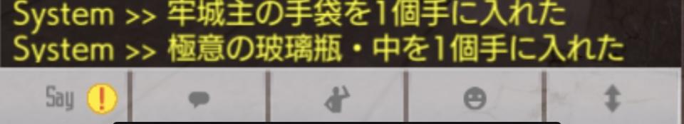 f:id:yukiyukiki3939:20201227230648j:plain