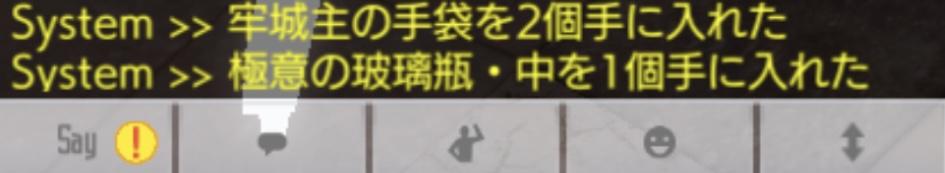 f:id:yukiyukiki3939:20201227230730j:plain