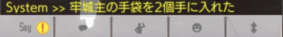 f:id:yukiyukiki3939:20201227230902j:plain