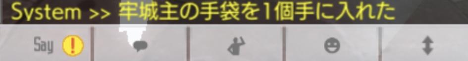 f:id:yukiyukiki3939:20201227230944j:plain
