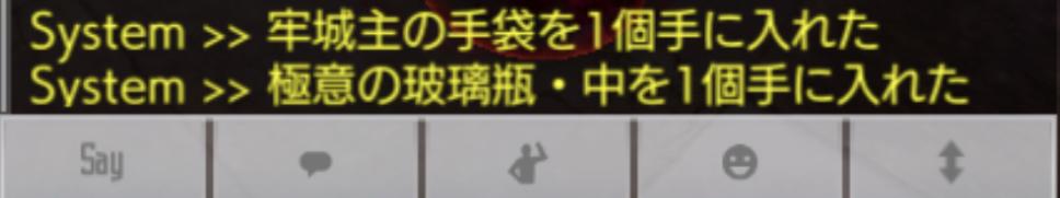 f:id:yukiyukiki3939:20201228161728j:plain