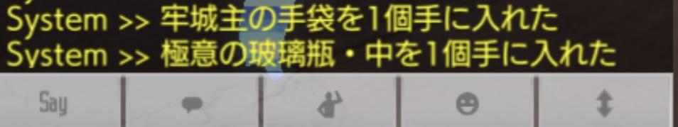 f:id:yukiyukiki3939:20201228161830j:plain