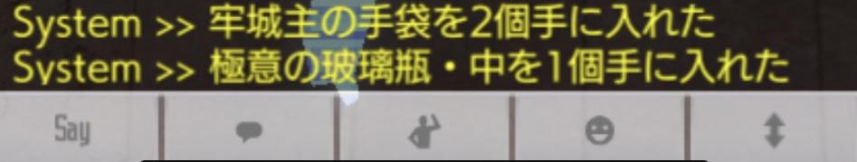 f:id:yukiyukiki3939:20201228161852j:plain