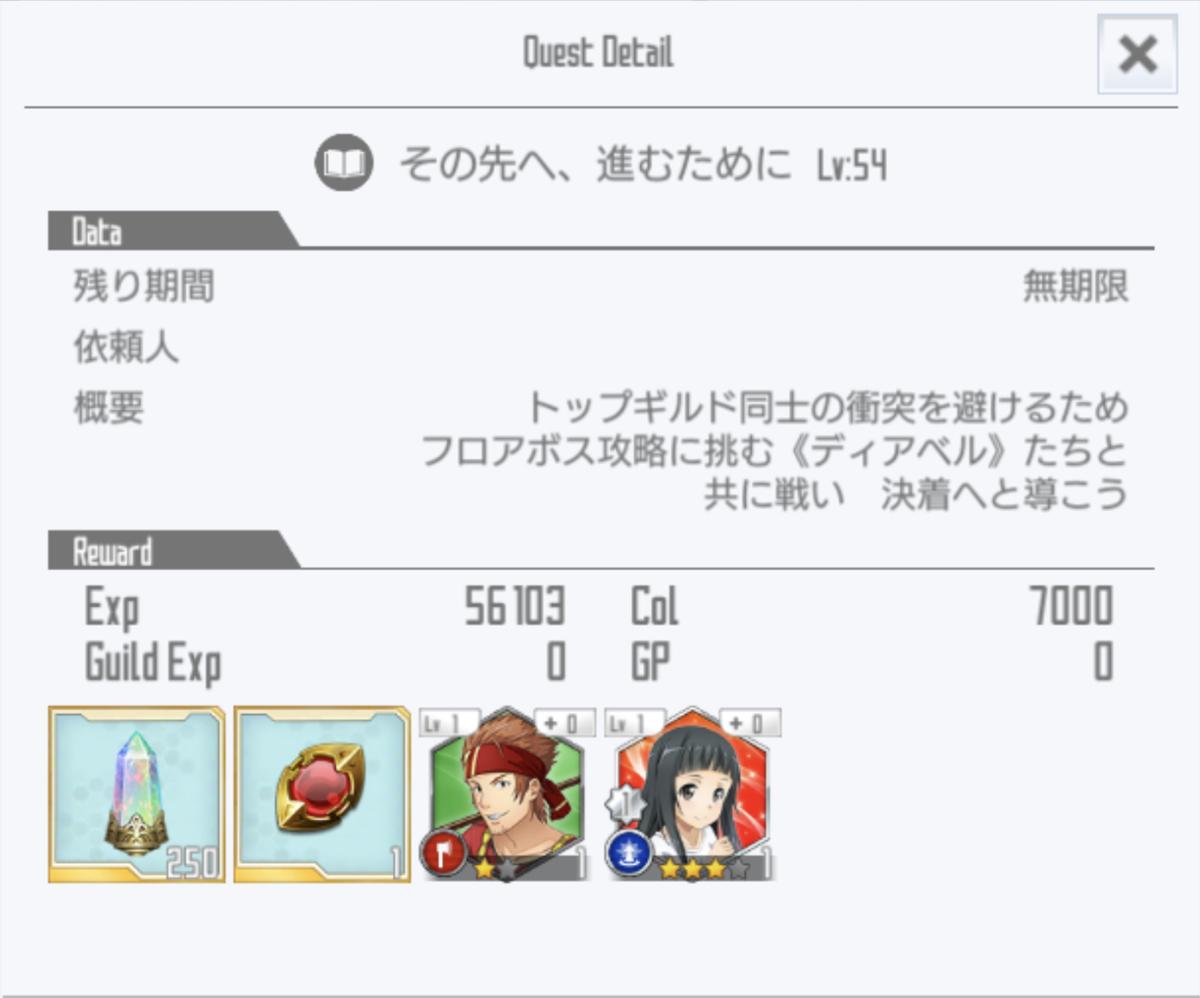 f:id:yukiyukiki3939:20210215202819j:plain