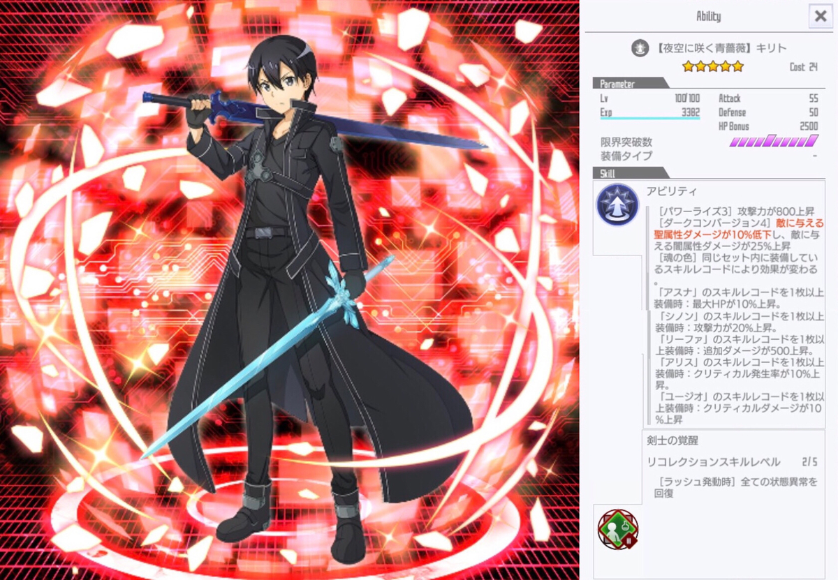 f:id:yukiyukiki3939:20210217132349j:plain
