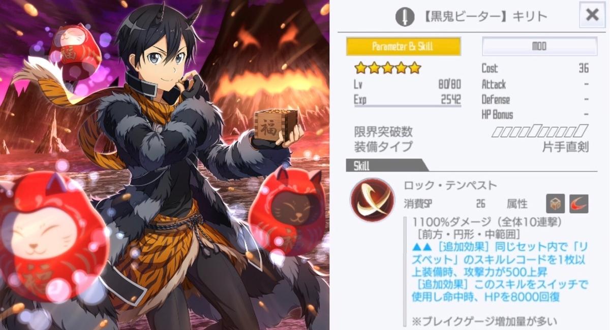 f:id:yukiyukiki3939:20210217141916j:plain