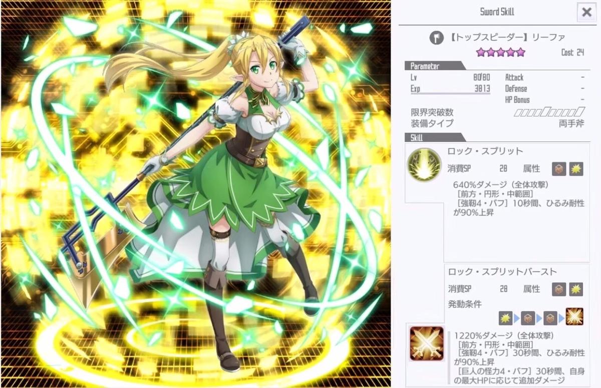 f:id:yukiyukiki3939:20210217155207j:plain