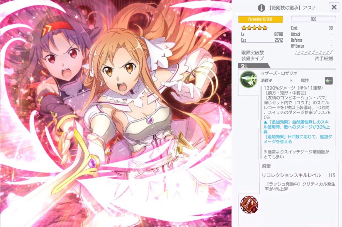f:id:yukiyukiki3939:20210217155537j:plain