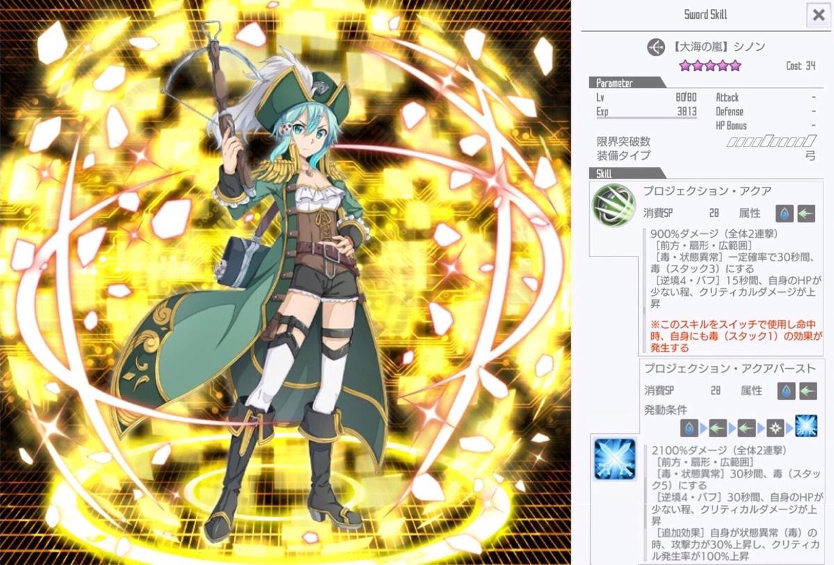 f:id:yukiyukiki3939:20210217160627j:plain