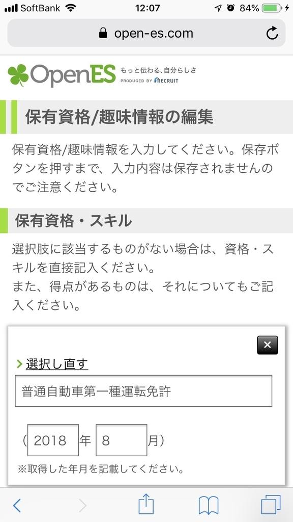 f:id:yukiyukiponsu:20190308122015j:plain