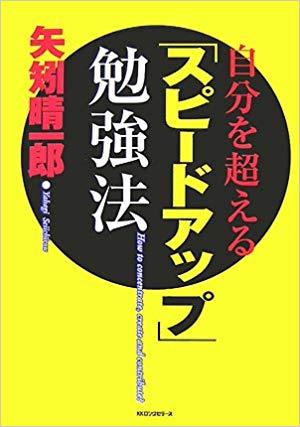 f:id:yukiyukiponsu:20190312104450j:plain