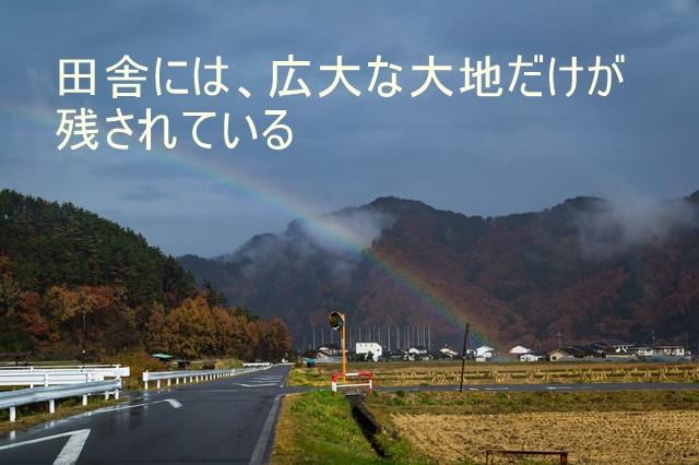 f:id:yukiyukiponsu:20190406140334j:plain