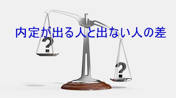 f:id:yukiyukiponsu:20190408182629j:plain
