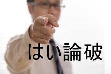 f:id:yukiyukiponsu:20190408210554j:plain