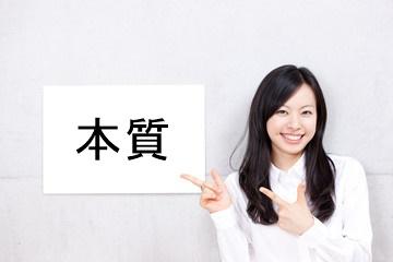 f:id:yukiyukiponsu:20190408210625j:plain