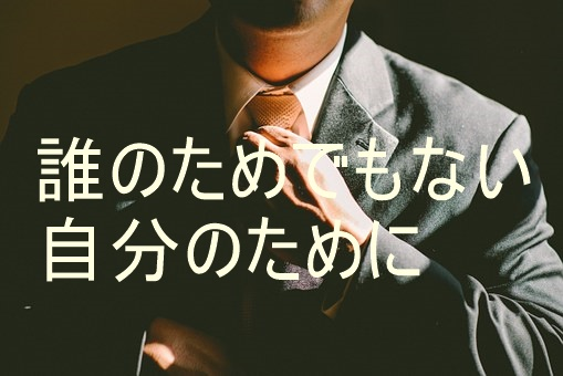 f:id:yukiyukiponsu:20190408210644j:plain