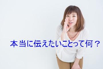 f:id:yukiyukiponsu:20190408210710j:plain