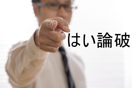 f:id:yukiyukiponsu:20190408211809j:plain